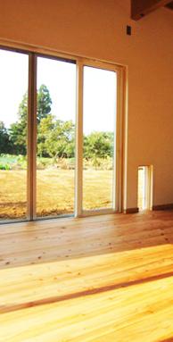 健康に良い家を栃木(小山)、茨城(古河)でこだわり抜いてつくっています