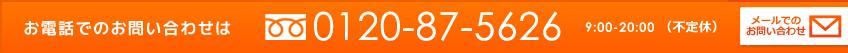 見学会 取手 ハウスメーカー 茨城(古河) 栗橋 栃木(小山) ナチュリエ 有徳 メールでのお問い合わせ
