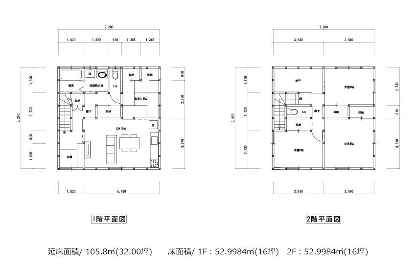 有徳 茨城(古河) 栃木(小山) 企画住宅 一条工務店